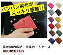 カードケース 大容量|ハンドメイド牛革カードケース|本革で低価格のカード入れ|コンパクト/メンズ・レ ...