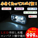       LED           LED&times;2      Fa_3/4_4