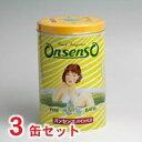 オンセンスパインバス2.1kg/3缶セット