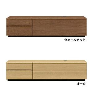 テレビ台 テレビボード ローボード 完成品 木製 モダ