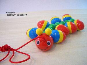 ユニーク おもちゃ