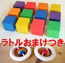 楽天木のおもちゃ ウッディモンキーベビーキューブ ジーナ 正規輸入品 sina 木のおもちゃ 木製玩具 知育玩具 出産祝い 誕生日 つみき 積み木 赤ちゃん