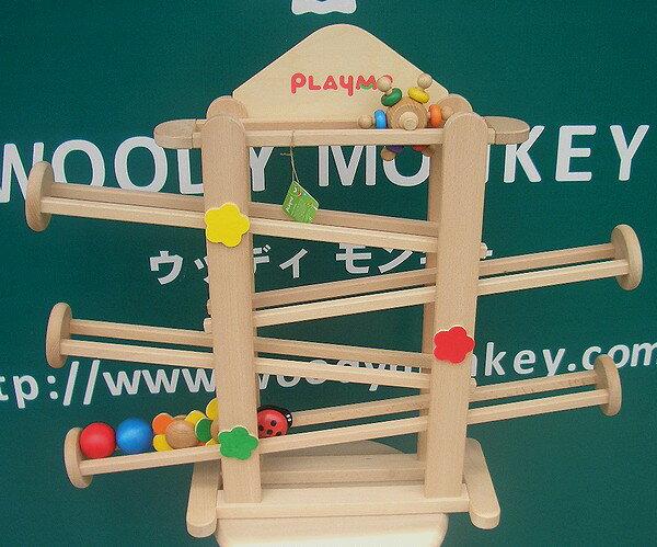 プレイミー フラワーガーデン【木のおもちゃ スロープ】