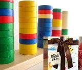 プラステン ニック社 nic 説明書付 【おもちゃ 木製玩具 木のおもちゃ nic 木製 知育玩具 出産祝い つみき 積み木  ニック プラステン 誕生日 0歳 1歳 2歳 ベビー