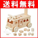 【最大1200円OFFクーポン配布中】MOCCOの森 森のパズルバス 【送料無料 木のおもちゃ 木製 知育玩具 出産祝い つみき 積み木 型はめ 手押し車 日本製】