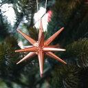 ブロンズの星 オーナメント 立体(小) 直径7cm 【クリスマスツリーの飾り】
