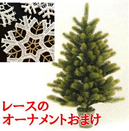 【割引クーポンで400円OFF】クリスマスツリー 90cm RS GLOBALTRADE 【送料無料 ニキティキ PLASTIFLOR プラスティフロア】