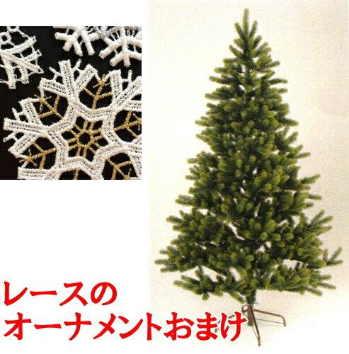 【割引クーポンで1700円OFF】クリスマスツリー 150cm RS GLOBALTRADE 【送料無料 ニキティキ PLASTIFLOR プラスティフロア】