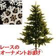 【2016年度分予約受付】クリスマスツリー 120cm RS GLOBALTRADE 【送料無料 ニキティキ PLASTIFLOR プラスティフロア】