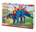 LaQ ラキュー ダイナソーワールド ステゴサウルス 恐竜 【知育玩具 知育ブロック】