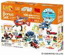 ラキュー ボーナスセット 2016 【LaQ 送料無料 知育玩具 知育ブロック ラキュー ボーナスセット2016】