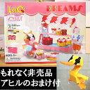 LaQ ラキュー スイートコレクション ドリームズ 【知育玩具 知育ブロック】