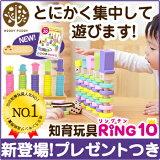 �ڥ��åǥ��ץåǥ�ľ��Ź���ΰ���Ϥ���ƤΤĤߤ����10 RING10(��ƥ�)��(���5������������ŵ�դ�)������̵�� 1�� 2�� 3�� ������ץ쥼��� WOODYPUDDY �Ѥ��� ���� �л��ˤ� ɳ�̤� �ڤΤ������ woody puddy ���λ� ��С�