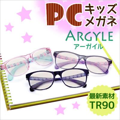 【今だけ送料無料】【直営店】WOODYPUDDY 子供用 PCメガネ TR-90(アーガイ…...:woodypuddy:10001198