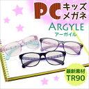 【直営店】ウッディプッディ 子供用 PCメガネ TR-90(アーガイル)【 WOODYPUDDY サン