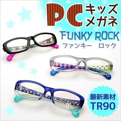 【今だけ送料無料】【直営店】WOODYPUDDY 子供用 PCメガネ TR-90(ファンキ…...:woodypuddy:10001261