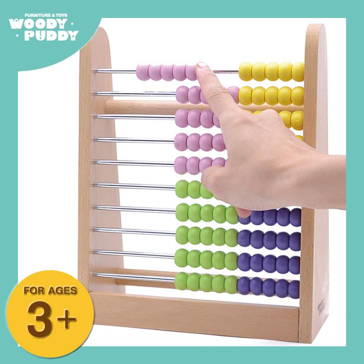 歳4歳5歳6歳小学生そろばん計算 ... : 小学生 計算 ゲーム : 小学生