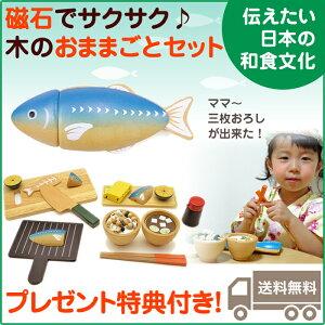 ウッディプッディ ままごと マッシュルーム プレゼント マグネット おもちゃ