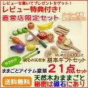 知育玩具 アイテム口コミ第10位