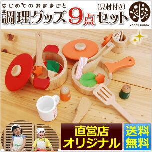 WOODYPUDDY ままごと キッチン おもちゃ ウッディプッディ