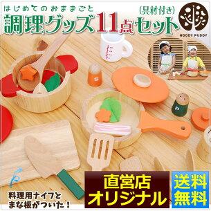 WOODYPUDDY ままごと キッチン おもちゃ