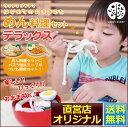 【直営店限定】WOODYPUDDY はじめてのおままごとめん料理セットデラックス 送料無料【誕...