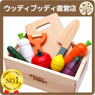 ★ ★ first house salad set wooden box with (with mushroom benefits)