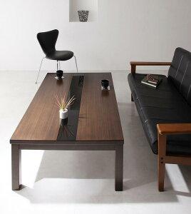 こたつ センターテーブル ローテーブル 座卓 長方形 (120×80) 【 ブラック 黒 】【木製 リビングテーブル 応接テーブル ちゃぶ台 コーヒーテーブル ダイニングテーブル 座卓 ディスプレイ 棚