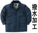 【3851・ドカジャン】シリーズ防寒コート作業服・作業着・秋冬用防寒着KURODARUMAのコートメーカー:クロダルマ4L・5L