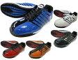 【5008/(富士手袋工業・TENGYU)のセーフティーシューズ】tenngyu(安全靴・作業靴の富士手袋工業) の先芯入りセーフティーシューズ(セフティーシューズ、JIS・S級相当樹脂製先芯入り)軽量タイプ・おしゃれ先芯入りスニーカー・安全プロスニーカー