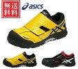 【アシックス・安全靴タイプのプロテクトスニーカー(セーフティーシューズ)cp101・fcp101】asicsウィンジョブcp101・JIS規格外・JASS規格A種認定品先芯入りセフティーシューズタイプですマジック式・マジックタイプ