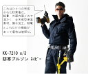 サーモトロン ラジポカ7210 防寒ブルゾンSS-3L軽量 制電 撥水 W保温バートル 防寒着
