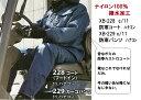 防寒カストロコート228 ナイロン100%M-3L 裏地アクリルボア 衿ボア着脱可フードイン 昔ながらの定番防寒着ジーベック