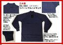 [リバーシブル1661]ハイネックS-3L表ポリエステル100%裏綿100%日本製はいいね。