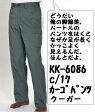 製品制電ソフトバーバリー6086 作業ズボン カーゴパンツ メンズ w70-100綿ポリエステル混紡バートル春夏作業ズボン