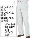 [製品制電ソフトバーバリー][作業ズボン 夏用][夏用作業服]6087パンツw70-100綿ポリエステル混紡バートル春夏作業ズボン