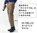 ドビークロス7096作業ズボン カーゴパンツ メンズ W70-100ポリエステル高率綿混紡 バートル春夏作業服 2014SS新商品