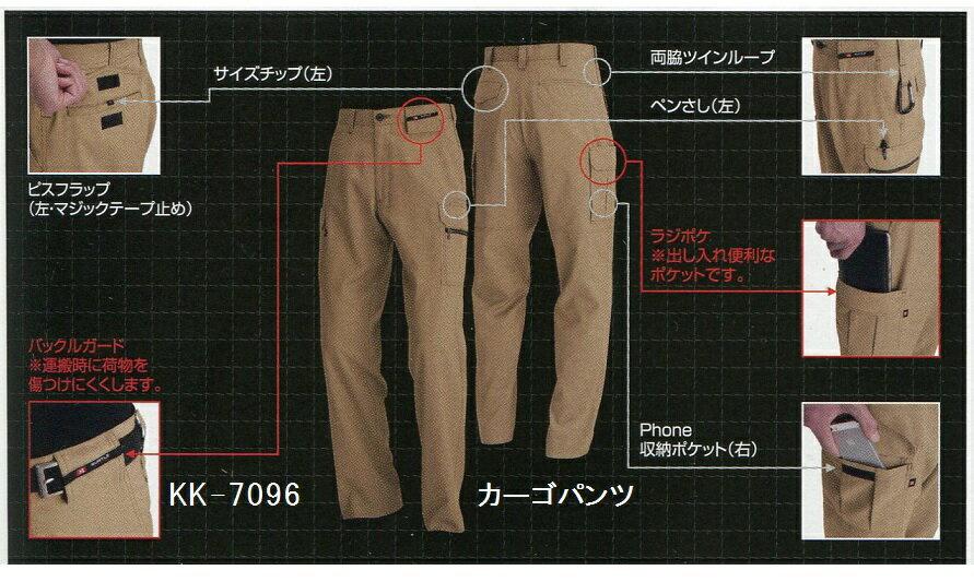 ドビークロス7096作業ズボン カーゴパンツ ...の紹介画像2