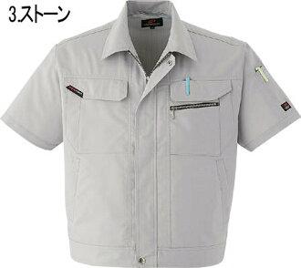 No.6801 朝日蝴蝶纖維短袖夾克短袖跳線 S 6 L 滌綸 80%棉 20%春夏季服裝