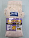 NO.718-15本指ソックス(靴下)5足組日本製24cm〜28cmキナリ色