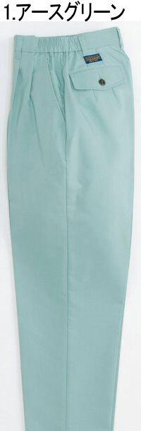 【バートル BURTLE】WORKBOXNo.9029女性用ツータックパンツS〜4L春夏用作業服