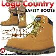 安全靴 ブーツ LoguCountry(ログカントリー) ティンバータイプ セーフティーブーツ【auktn】【RCP】【あす楽対応】【楽ギフ_包装】