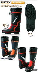 2640円(TULTEX)カラー切替ゴム長靴《先芯なしタイプ》『2カラー』【アウトドア】【農作業】【雪仕事】【auktn】