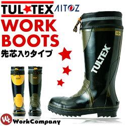 Ĺ��(TULTEX)���顼���إ���Ĺ�����������աأ����顼�١ڥ����ȥɥ��ۡ�����ȡۡ�auktn�ۡڤ������б��ۡ�7/313:00→7/109:59��ݥ����10�ܥ����ƥ��