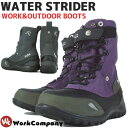 �������֡��� �����������б� �������������ȥ饤����(water-strider)��2���顼�١����ۡڥ����ȥɥ��ۡ�����ȡۡ�auktn�ۡڤ������б��ۡ�RCP�ۡڳڥ���_������
