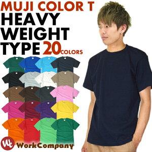 Tシャツ シンプル カジュアル ユニフォーム
