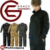 長袖 ツナギ(ジャンプスーツ) GRACE ENGINEERS 『3カラー』【ワークカジュアル】【作業着】【作業服】【auktn】【あす楽対応】【RCP】【楽ギフ包装】