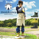 monkuwa(���) �����ꥷ�硼�ȥ֡��� MK36141 ��Ĥʤ������� ��ǥ������ʽ����ѡˡ�3���顼�١ڥ����ȥɥ��ۡ�����ȡۡڥ����ǥ˥ۡ�auktn�ۡ�RCP�ۡ�...