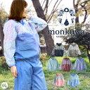 【1枚までネコポス可】monkuwa(モンクワ) ヤッケ ウィンドブレーカー MK36100 レディース 女性用【農作業_ワーク_ガーデニング】