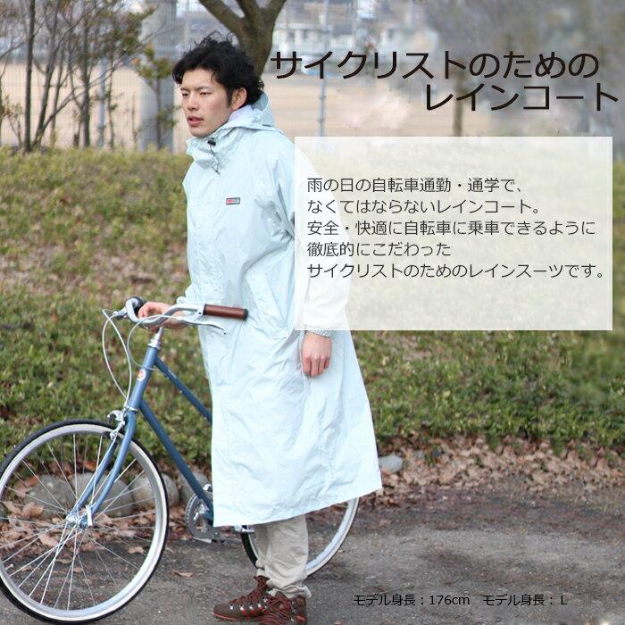 自転車の 自転車 おしゃれ メンズ : ... メンズ おしゃれ 自転車用